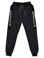 Pantaloni trening baieti, negru , Wanex 0