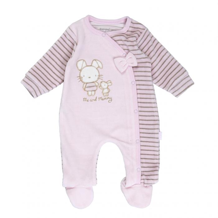 Salopeta bebe fetita roz Babybol 0
