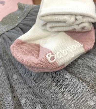 Babybol Set  fetita fusta tulle cu tricou si dres, roz1