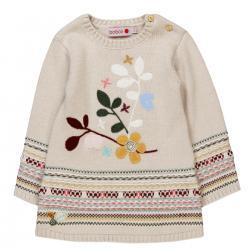 Rochie tricot Boboli0