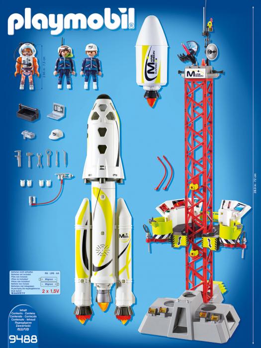 Racheta Spatiala Cu Lansator 1
