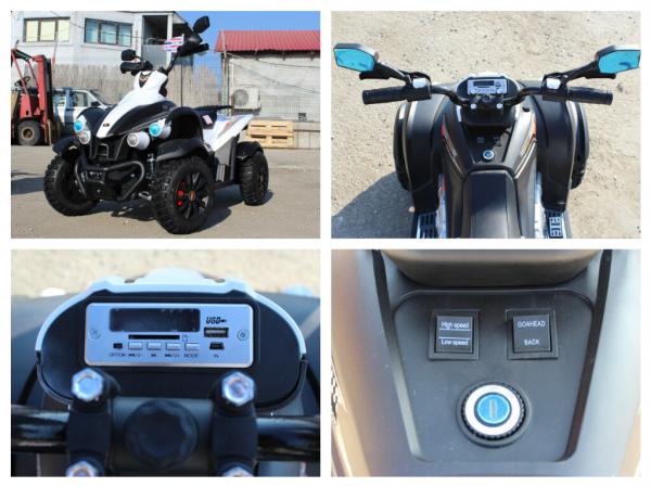 ATV Electrica pentru copii Dooma EVA - Quad 2x 45W 12V #Alb 6