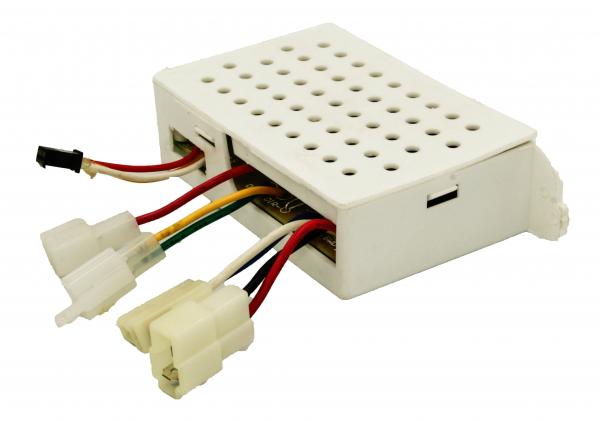 Controller Alb pentru masinuta electrica #FordRanger 0