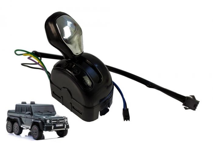 Maneta schimbator directie pentru masinuta electrica Mercedes G63 0
