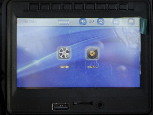 Masinuta electrica Land Rover Discovery DELUXE cu Touchscreen Mp4 #Negru 3