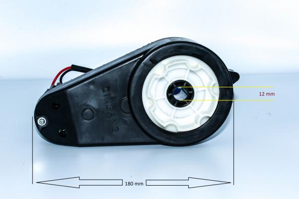 Motoreductor pentru masinuta electrica [2]