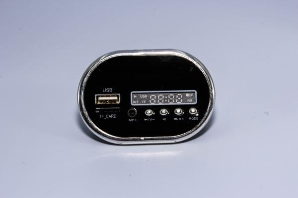 Music Player Mp3 pentru masinuta electrica 1