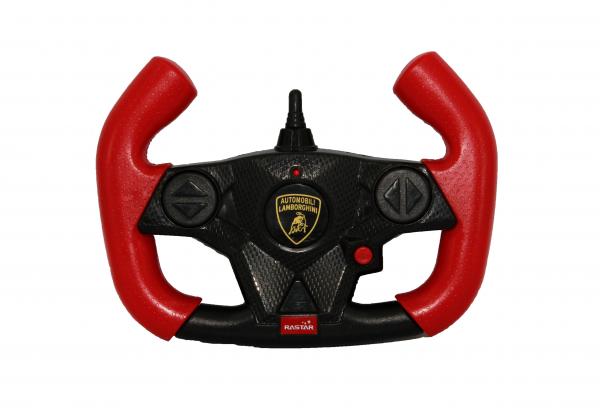 Telecomanda pentru masinuta electrica Ferrari [0]