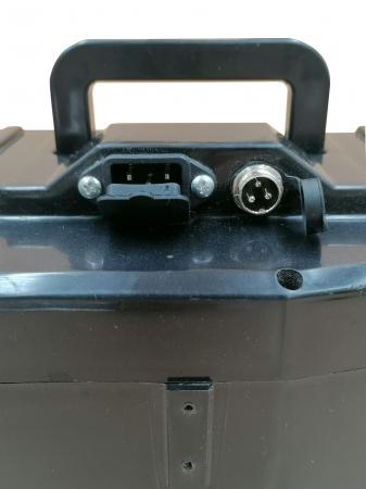 Carcasa Baterie detasabila1