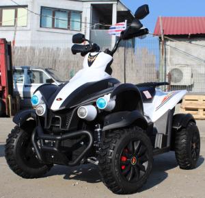 ATV Electrica pentru copii Dooma EVA - Quad 2x 45W 12V #Alb2