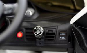 Masinuta electrica BMW X6M 2x35W STANDARD #Alb8