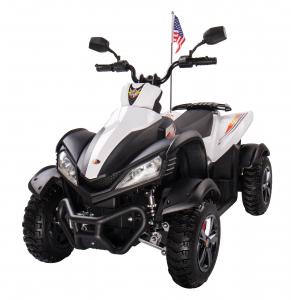 ATV Electric pentru copii Dooma BJ268A 90W 12V cu ROTI MOI #Alb0