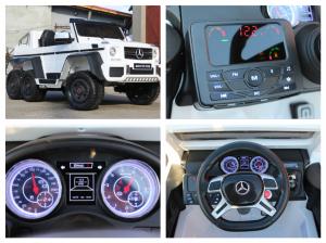 Masinuta electrica Mercedes G63 6x6 Premium #ALB7
