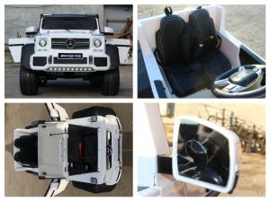 Masinuta electrica Mercedes G63 6x6 Premium #ALB9