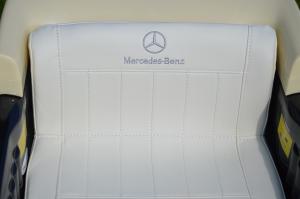 Masinuta electrica Mercedes 300S 70W 12V PREMIUM #Negru4
