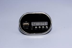 Music Player Mp3 pentru masinuta electrica1