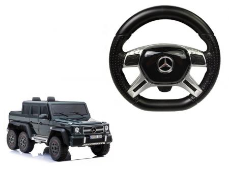 Volan pentru masinuta electric Mercedes [0]