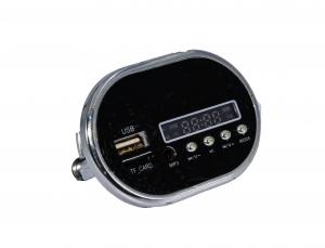 Music Player Mp3 pentru masinuta electrica0