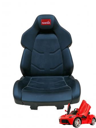 Scaun plastic pentru masinuta Rastar Ferrari F120