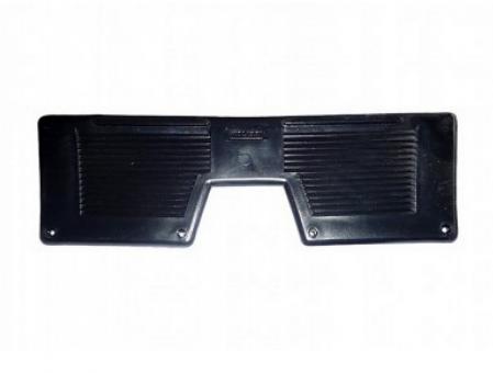 Protectie oglinda motor din plastic0