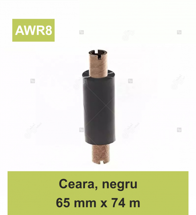 Ribon ARMOR Inkanto AWR8, ceara (wax), negru, 65mmX74M, OUT 0