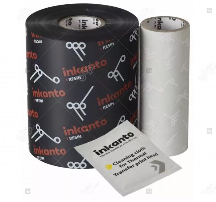 Ribon ARMOR Inkanto AXR7+, rasina (resin), negru, 40 mm x 300 M, OUT 1