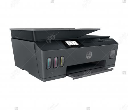Imprimanta HP Smart Tank 530 Wireless All-in-One [1]