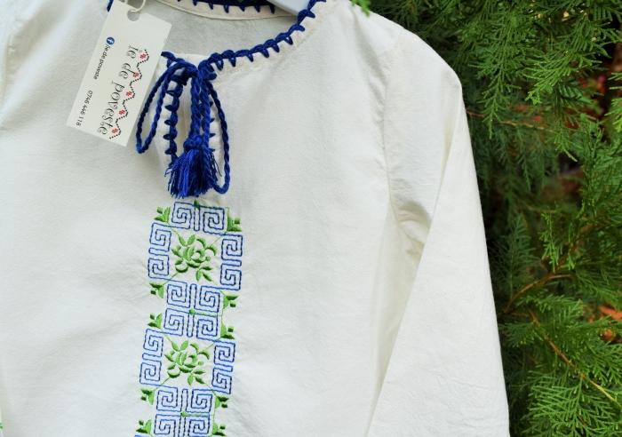 Costum traditional Mihnea 2