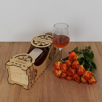 Cutie de vin personalizata - CDV0021