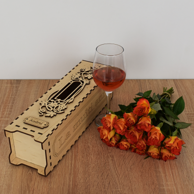 Cutie de vin personalizata - CDV0032