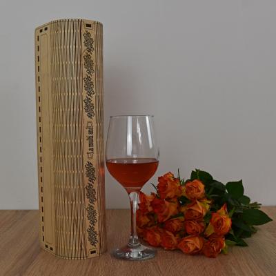 Cutie de vin personalizata - CDV0040
