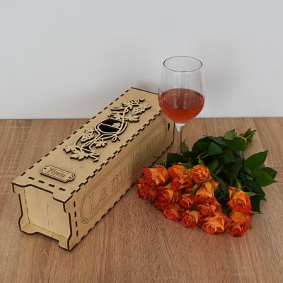 Cutie de vin personalizata - CDV0052