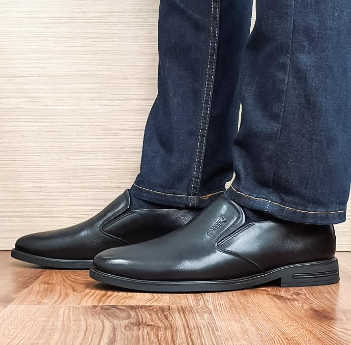Pantofi Barbati Piele Naturala Otter Filimon B00100 2