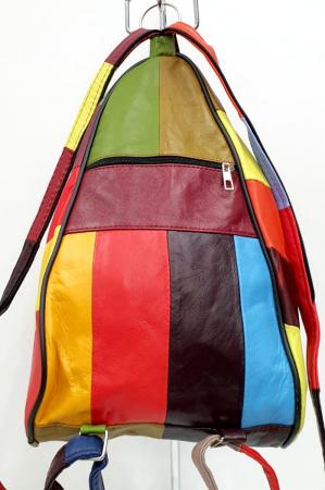Rucsac Dama Piele Naturala Multicolora Seana G00844 [3]