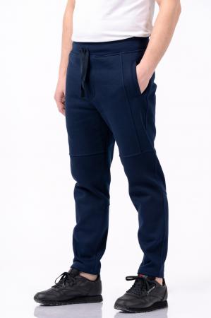 Pantaloni casual barbati - Bleumarin [1]