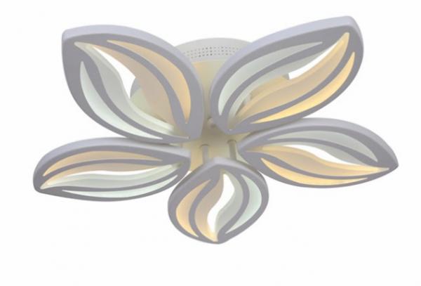 Lustra Led Leaf Design SLC cu Telecomanda [1]
