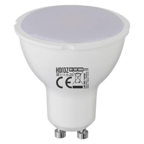 Bec LED SLC Plus 8W, 630 Lumeni, 3000K [0]