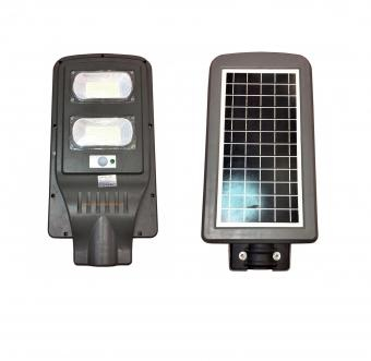 Lampa solara iluminat stradal 60W [0]