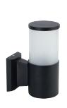 Lampa Gradina Kavak 2, Soclu E27, IP 44 [1]