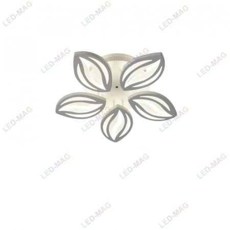 Lustra Led Leaf Design SLC cu Telecomanda [3]