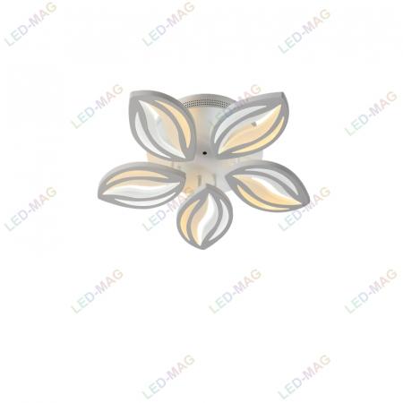 Lustra Led Leaf Design SLC cu Telecomanda [2]