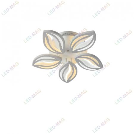 Lustra Led Leaf Design SLC cu Telecomanda [4]