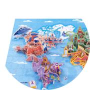 Puzzle educativ - Curiozități de pe mapamond - 350 de piese, Janod J02677