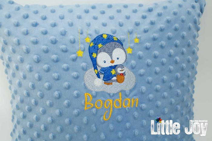 Pernă personalizată - brodată - Bogdan 1