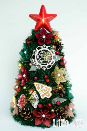 Brăduț Crăciun0