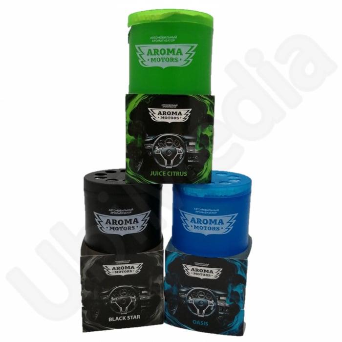 Odorizant gel auto diferite arome GRASS cod: 0171/ 0172 / 0173 0