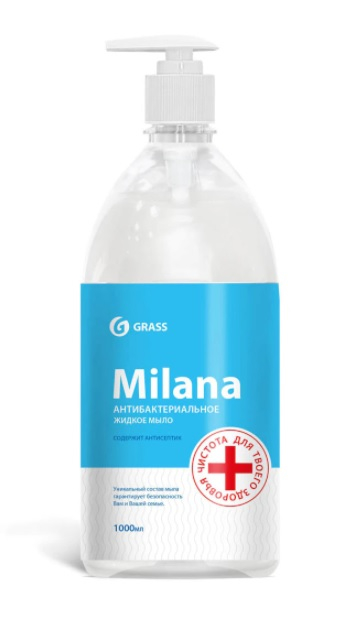 Sapun lichid igienizant MILANA 1L GRASS cod: 800575 [0]