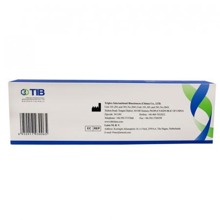 Test-Rapid-Antigen-Nazofaringian-COVID-19-Triplex-1-Buc [1]