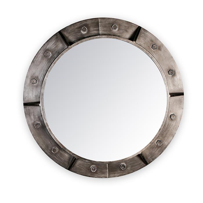 Oglinda HARBOUR, metal, 76x8 cm 0