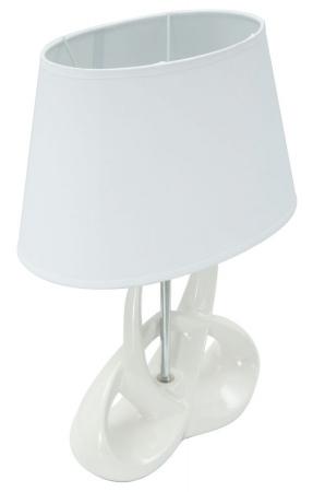 Lampa de masa FLY (cm) 33X22X47.53